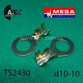 Клемма кольцевая d10.5 мм под кабель 4-8мм